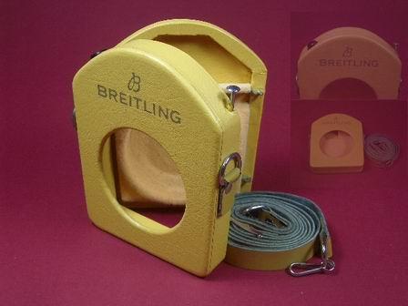 Stoppuhrenübergehäuse für Breitling
